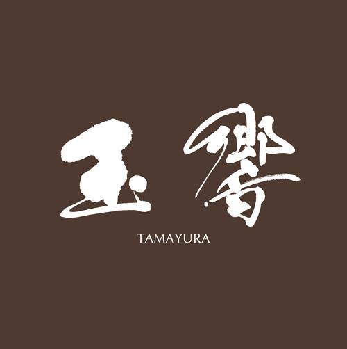玉響tamayura