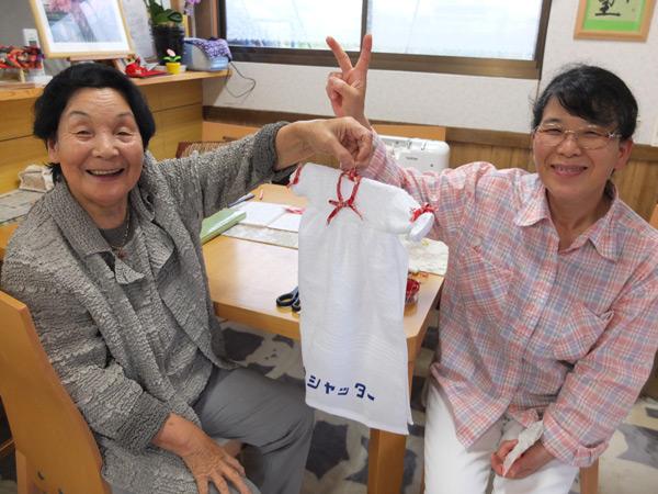 祖母と庄司さん