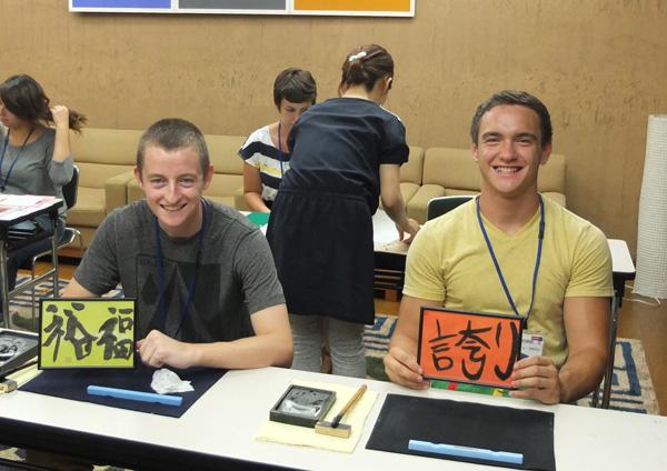 外国人に書道教室4