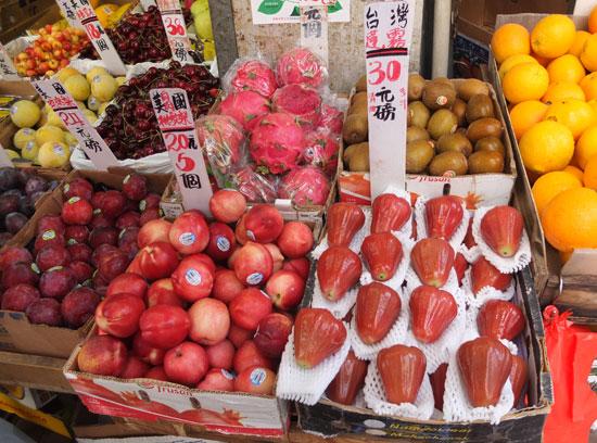 赤いフルーツ