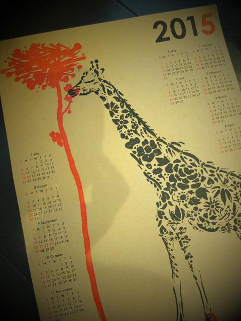 キリンカレンダー