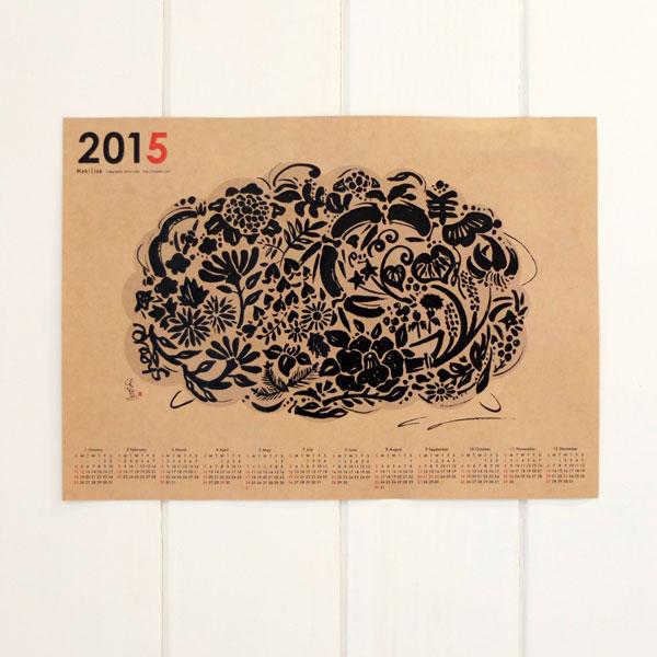 2015年度ひつじのカレンダー