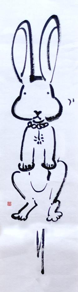 うさぎの筆イラスト