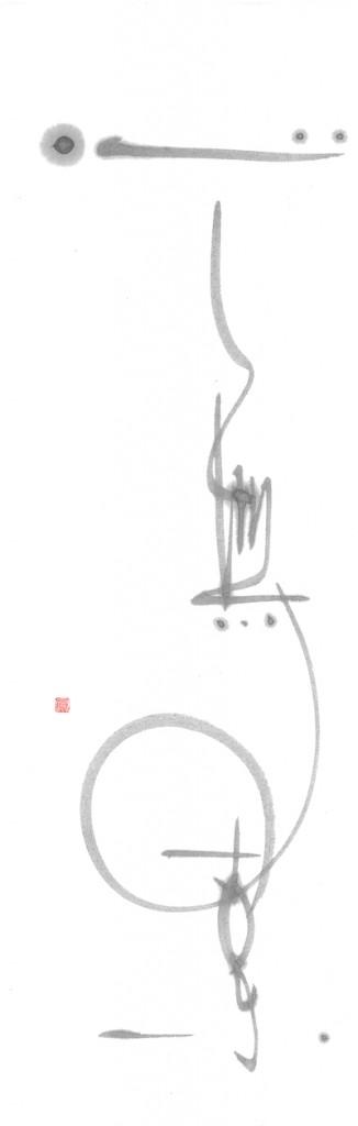 270419shinmurui