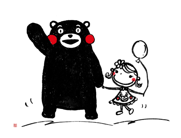 くまモンと女の子