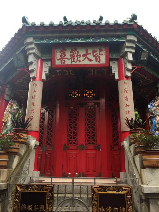 香港 お寺