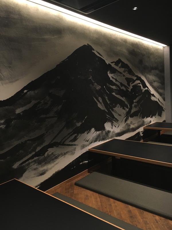 山頭火 大雪山